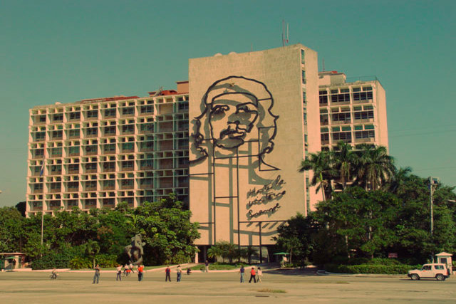 Виват Куба