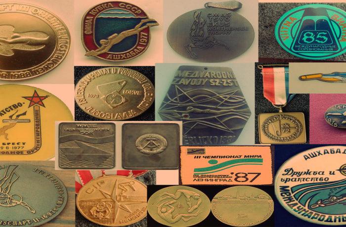 Медали Кубков мира и Европы